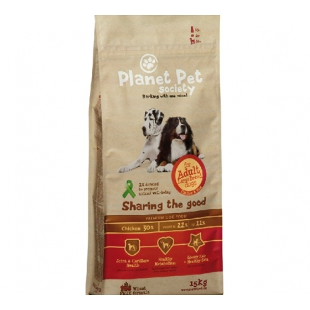 Planet Pet Junior Large Breed 15 kg
